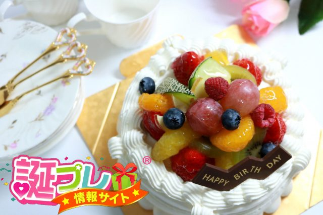お正月の誕生日ケーキ